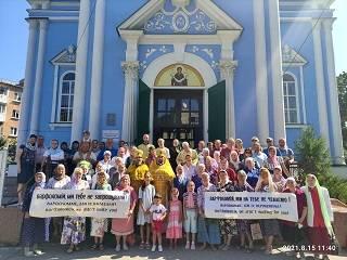 Кировоградская епархия УПЦ присоединилась к флешмобу против визита патриарха Варфоломея в Украину