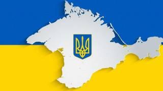 Стал известен полный состав Крымской платформы