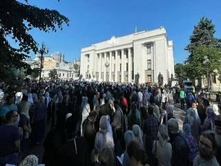 10 тысяч верующих УПЦ завтра придут к Раде, чтобы встретиться с Варфоломеем