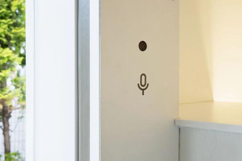 Первый бесконтактный общественный туалет в Токио