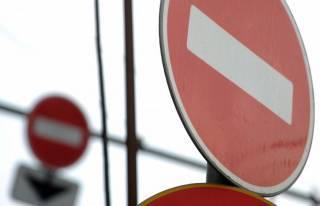 Сегодня в центре Киева будут перекрыты улицы и два выхода из метро. Полный список