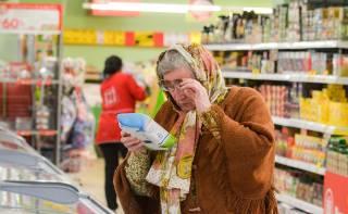 Украинцам грозит рост цен на продукты и коммуналку