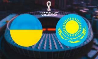 Эксперты оценили шансы сборной Украины обыграть Казахстан