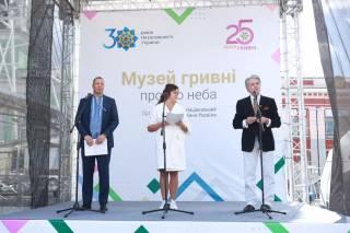 Спешите видеть: в Киеве ненадолго открылся необычный музей под открытым небом