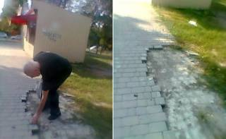 Предприимчивый пенсионер по плитке разобрал пешеходную дорожку в Днепре