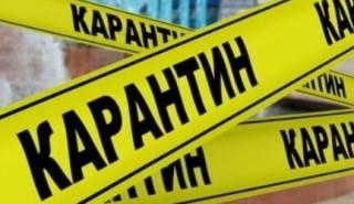 Две области Украины оказались на грани попадания в «желтую» зону карантина
