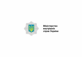 Стал известен состав руководства МВД Украины
