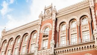Международные резервы Украины максимально выросли за последние девять лет
