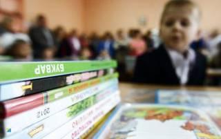 Большинство школ на Сумщине могут уйти на удаленку
