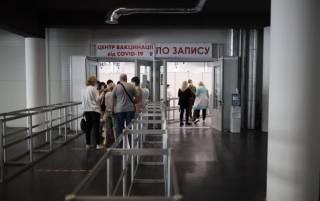 Стало известно, сколько киевлян вакцинировалось от коронавируса