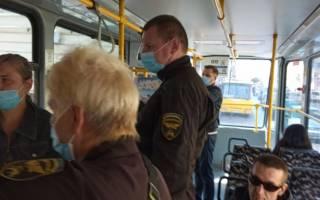 Во Львове контроллер в трамвае ударил пассажира