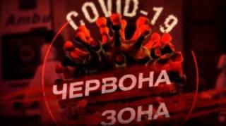 Врач рассказала, когда Украина перейдет в «красную» зону карантина