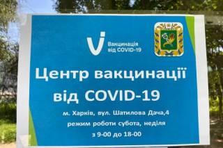 Иммунолог дал пугающий прогноз по распространению коронавируса в Украине
