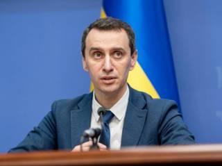 В Минздраве уточнили, когда именно Украину переведут в «желтую» зону