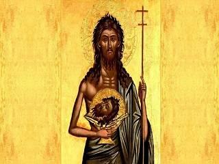 Митрополит УПЦ рассказал, чему учит пример Иоанна Крестителя
