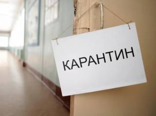 В Украине утверждены новые карантинные нормы: что нужно знать
