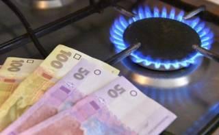 Украинцам рассказали, что будет с ценой на газ