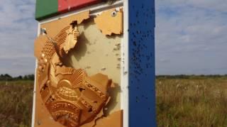 Беларусь обвинила Украину в обстреле пограничного знака