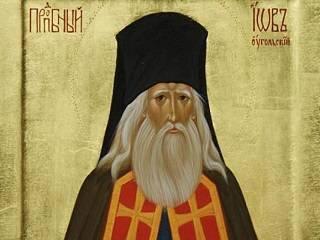 На Закарпатье верующие УПЦ пройдут 40 км к мощам преподобного Иова Угольского