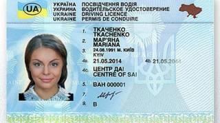 Кабмин принял революционное решение для всех автомобилистов Украины