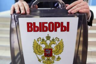 В России начались парламентские выборы: Единый день голосования продлится 3 дня