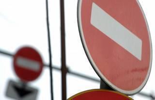 В Киеве опять все выходные будет ограничено движение транспорта: что нужно знать