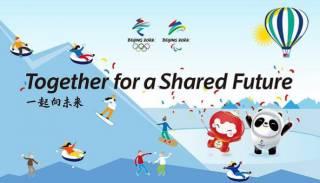 В Пекине озвучили слоган Олимпийских игр, которые могли бы пройти в Украине