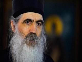 Сербский епископ призвал дать каноническую оценку действиям Варфоломея в Украине