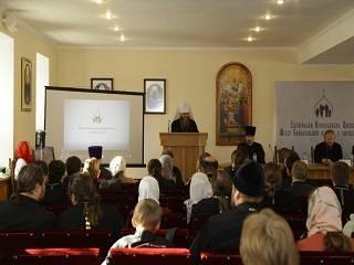 В Киеве УПЦ проведет конференцию по семейному служению