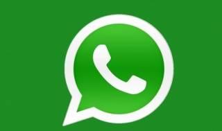 WhatsApp готовит для своих пользователей полезную функцию