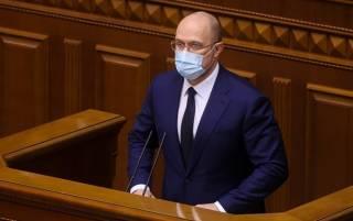 Шмыгаль рассказал о подготовке Украины к новой волне коронавируса