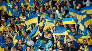 Продажа билетов на матч Украина — Босния приостановлена. Названа причина