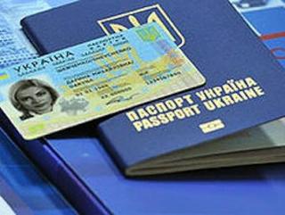 Загранпаспорта всех граждан Украины проверят