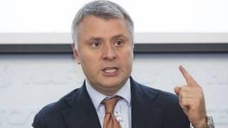 Витренко рассказал, что общего между Усиком и «Нафтогазом»