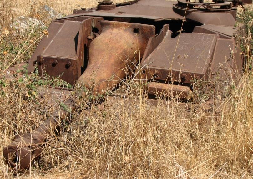 Уничтоженный сирийский StuG III на Голанских высотах