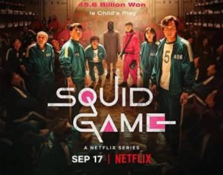 Новый сериал от Netflix превратил жизнь женщины из Южной Кореи в кошмар