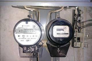 С сегодняшнего дня Кабмин снизил тарифы на электроэнергию. Но не для всех