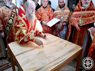 На Волыни освятили новый храм УПЦ, вместо захваченного ПЦУ