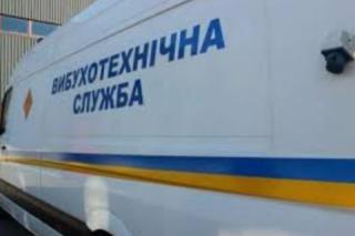 В Киеве «заминировали» университет имени Драгоманова