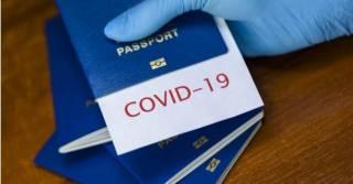 В Украине вынесли первый приговор врачу за подделку COVID-сертификата