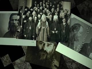 В УПЦ сняли фильм о жизни священномученика Михаила Подъельского, пресвитера Зазимского
