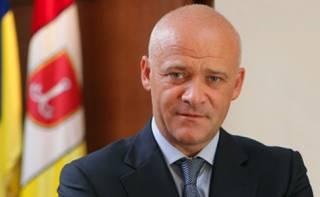 ГПУ объявила подозрение мэру Одессы Труханову