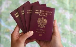 Иммиграция в Польшу через оформление польского гражданства