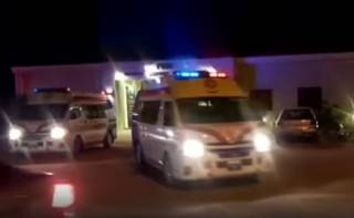 Опубликовано видео смертельного землетрясения в Пакистане