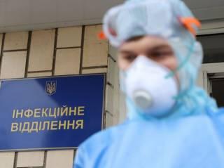 Опубликована статистика эпидемии коронавируса в Украине с начала года