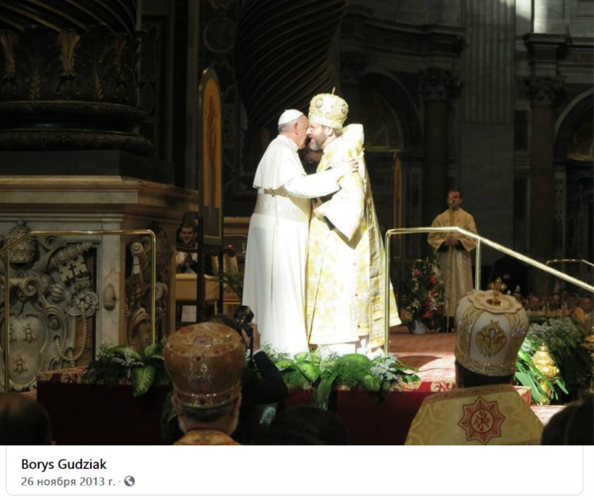 Борис Гузяк целуется с Папой Римским