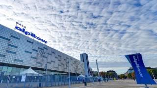 Стало известно, где и когда пройдет Евровидение-2022