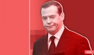 Статья Дмитрия Медведева об Украине это капитуляция