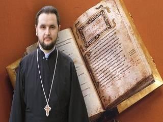 Священник УПЦ рассказал, как найти свое призвание