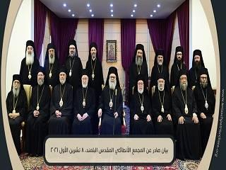 Антиохийская Церковь призвала к диалогу ради единства Православия